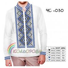 Мужская рубашка ЧС-030