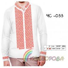 Мужская рубашка ЧС-033