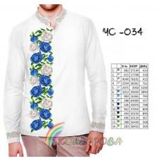 Мужская рубашка ЧС-034