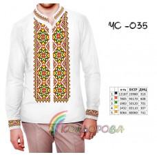 Мужская рубашка ЧС-035