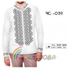 Мужская рубашка ЧС-039