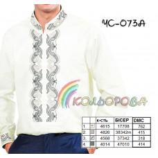 Мужская рубашка ЧС-073А
