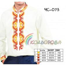 Мужская рубашка ЧС-073