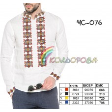 Мужская рубашка ЧС-076