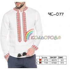 Мужская рубашка ЧС-077