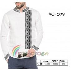 Мужская рубашка ЧС-079