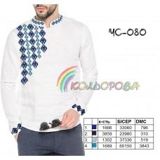 Мужская рубашка ЧС-080