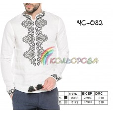 Мужская рубашка ЧС-082