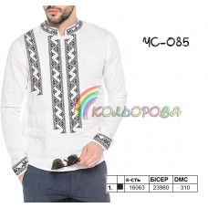 Мужская рубашка ЧС-085