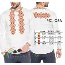Мужская рубашка ЧС-086