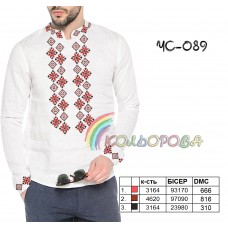 Мужская рубашка ЧС-089