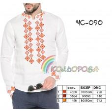 Мужская рубашка ЧС-090