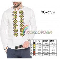 Мужская рубашка ЧС-092