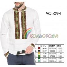 Мужская рубашка ЧС-094
