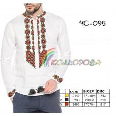 Мужская рубашка ЧС-095