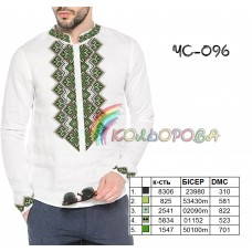 Мужская рубашка ЧС-096