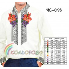 Мужская рубашка ЧС-098