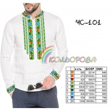 Мужская рубашка ЧС-101