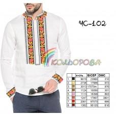 Мужская рубашка ЧС-102