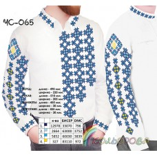 Мужская рубашка ЧС-065