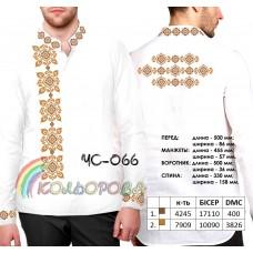 Мужская рубашка ЧС-066