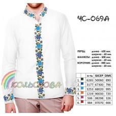 Мужская рубашка ЧС-069А