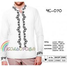 Мужская рубашка ЧС-070