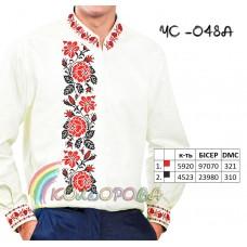Мужская рубашка ЧС-048А