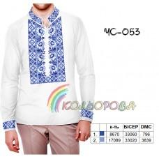 Мужская рубашка ЧС-053