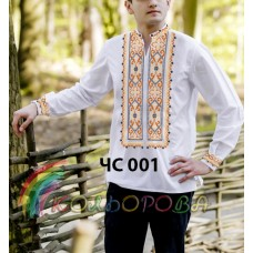 Мужская рубашка ЧС-001