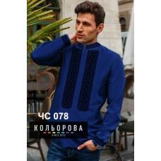 Мужская рубашка ЧС-078