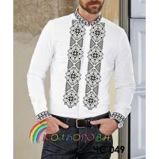 Мужская рубашка ЧС-049