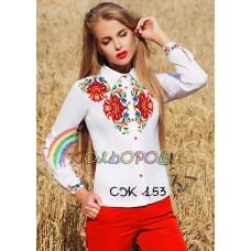 Сорочка женская СЖ-153