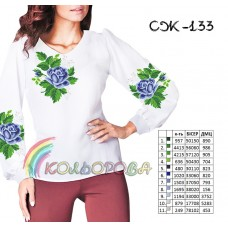 Сорочка женская СЖ-133