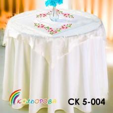 Скатерть под вышивку СК 5-004