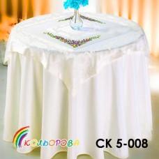 Скатерть под вышивку СК 5-008