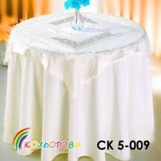 Скатерть под вышивку СК 5-009