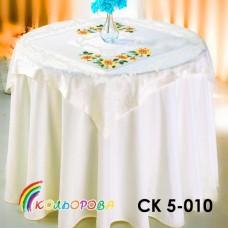 Скатерть под вышивку СК 5-010